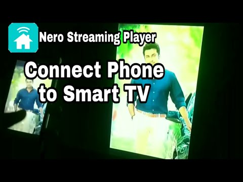 How To Stream Your Video On Your Smart Tv | अपने स्मार्ट टीवी पर अपने वीडियो को कैसे स्ट्रीम करें