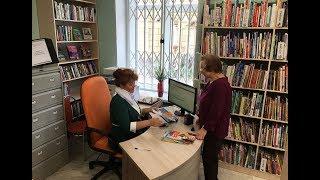 Библиотека №3 открылась после капитального ремонта 19.09.2019