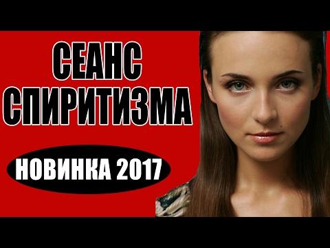 Новые русские мини сериалы мелодрамы 2016
