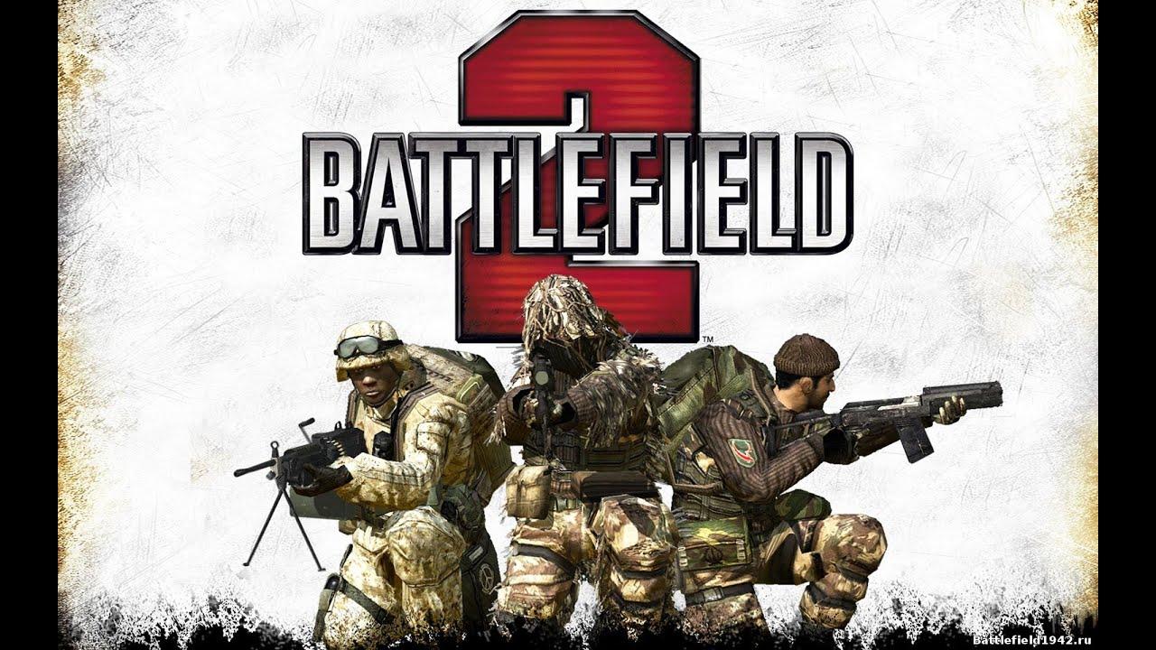 battlefield 2 скачать яндекс диск