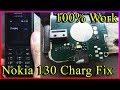 Nokia 130 RM-1035 Charging ways solution 100% Work