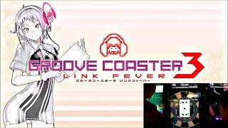 Let's Play Arcade Game Groove Coaster 3 Link Fever!