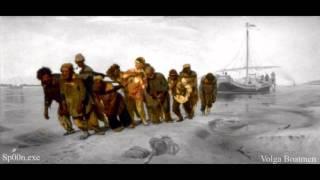 Volga Boatmen (8-bit)