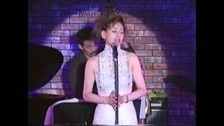 夏樹陽子 第一回ライブNATURA  ♪ 我が麗しき恋物語 ♪ Yoko Natsuki 夏樹陽子 検索動画 24