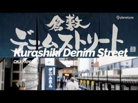 Kurashiki Denim Street, Okayama   Japan Travel Guide
