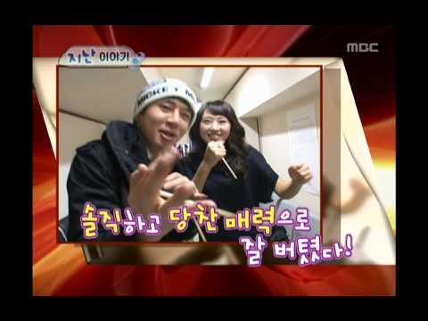Happiness in 10000 Eru vs Han Young2 02 이루 vs 한영2 0126