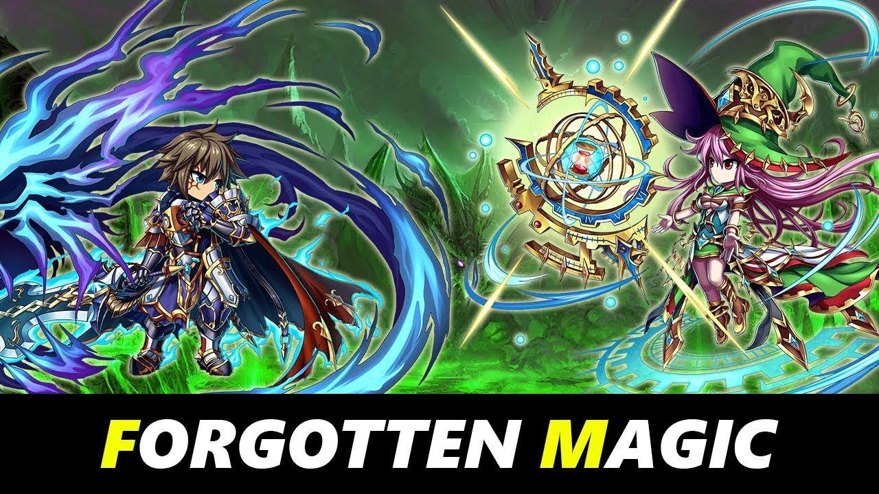Brave Frontier - Frontier Rift : Forgotten Magic