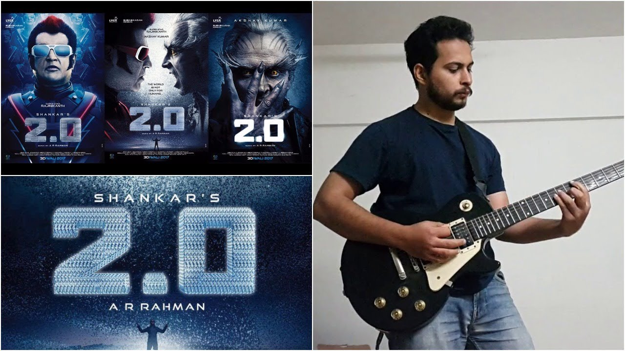 Ar Rahman With Guitar
