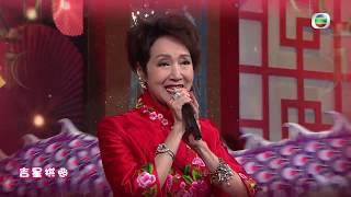 保良愛心慶新春|用歌聲發放祝福|胡楓|謝雪心|王灝兒|天堂鳥