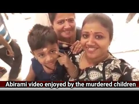 Chennai Abirami video