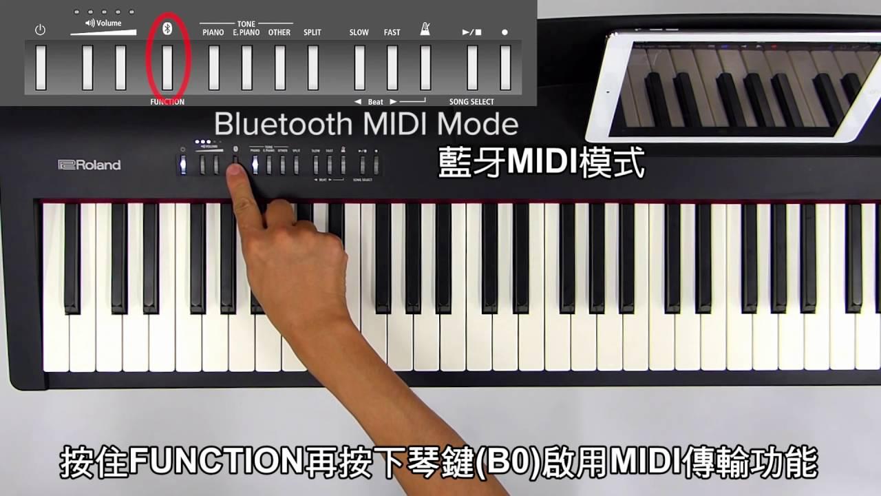 FP-30數位鋼琴操作入門教學07_藍牙bluetooth功能 - YouTube