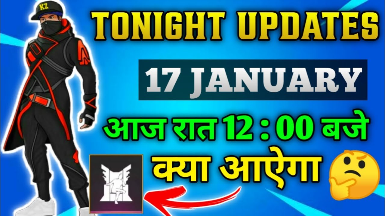 FREE FIRE TONIGHT UPDATE | 17 JANUARY NEW EVENT | AAJ RAAT 12 BAJE KYA AAYEGA | TONIGHT UPDATE FF
