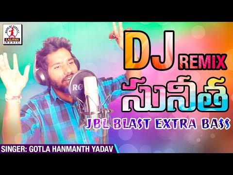 Super Hit Telugu Dj Songs | Sunitha DJ Song | Hanmanth Yadav Gotla | Lalitha Audios And Videos