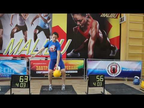 Турнир в МАЛИБУ 2016. Катя Верховцева. Рывок гири 16 кг