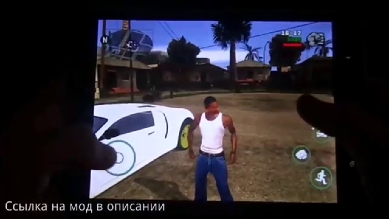 Gta san andreas gta v weapon scrolling for android mod gtainside. Com.