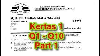Q1 Q10 SPM Jun 2018 Matematik Kertas 1 Jawapan Part 1