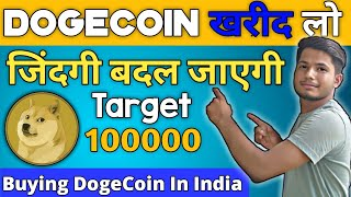 Best Trading App | Best Cryptocurrency Trading App | New Trick Earn | BuyUcoin