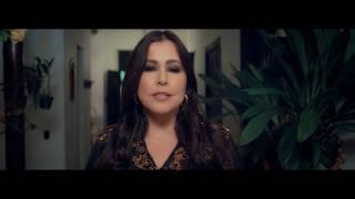 NO ME COMPARES - ARELYS HENAO  (Video Oficial)