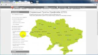 Как сделать заказ в Oriflame(, 2013-06-02T18:47:17.000Z)