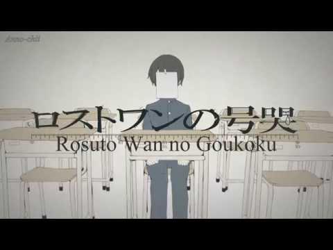 [Soraru] The lost one's weeping (Romaji)