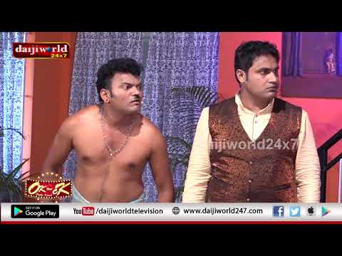 Onthe Kusal with CK - Comedy Show with Well known Singers of Coastal wood │Episode 3│