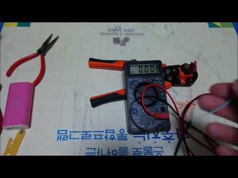USB 전원케이블 만들기 - Howto make a USB Power Cable