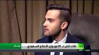 مقابلة حصرية مع وزير الثقافة والإعلام د.عواد العواد