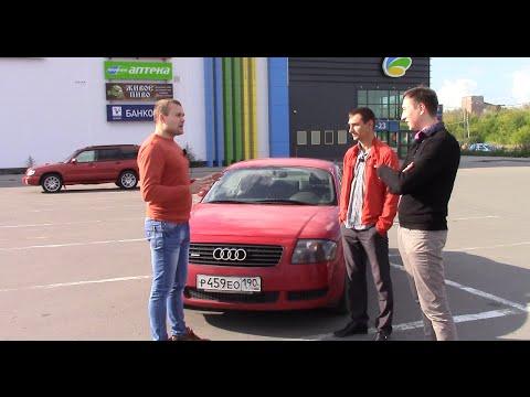 Совместный тест Audi TT 224 hp.