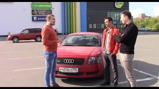 Совместный тест Audi TT 224 hp