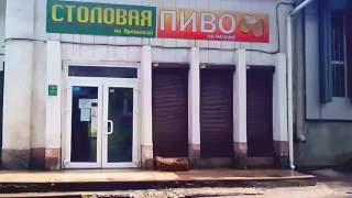 Продажа помещения в Днепропетровске(, 2016-05-10T14:55:12.000Z)