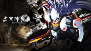 BlazBlue: Chrono Phantasma OST - Susanooh II