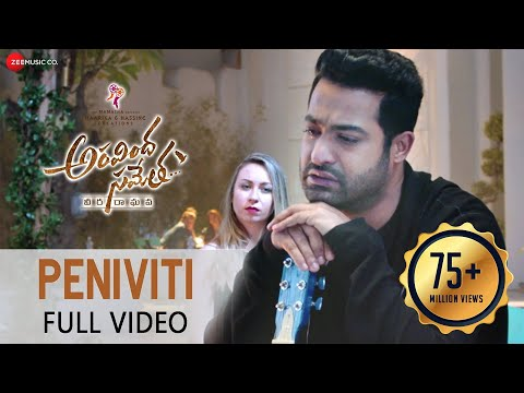 peniviti---full-video-|-aravindha-sametha-|-jr.-ntr,-pooja-hegde-|-thaman-s