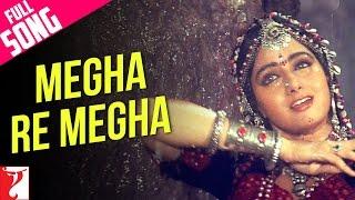 Megha Re Megha - Full Song | Lamhe | Anil Kapoor | Sridevi | Ila Arun | Lata Mangeshkar