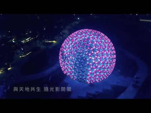 2018台中花博最驚艷 !「聆聽花開的聲音」地表最大機械花