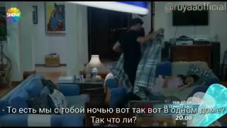 Фрагмент ко 2 серии ! сериал Сон , русские субтитры !