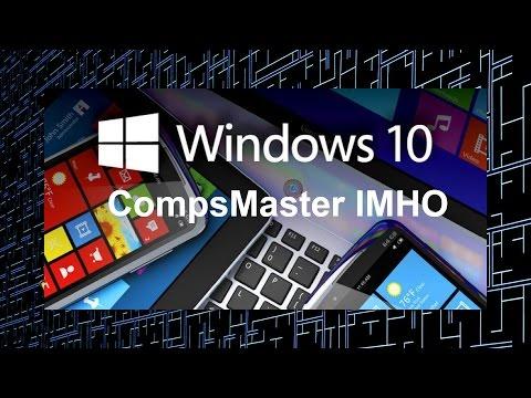 CompsMaster о Windows 10 - Обзор Часть 1 ИМХО