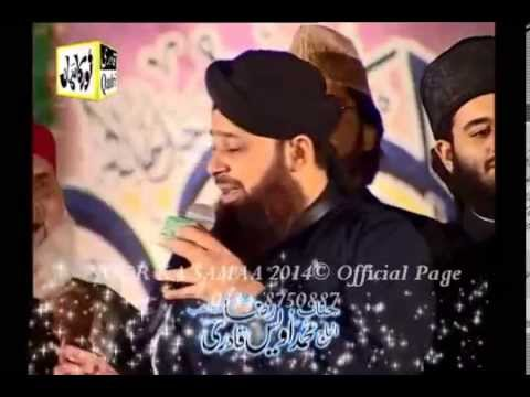 munawar meri ankhoon ko  | Muhammad Owais...