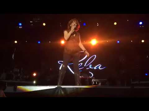 REBA Fear Of Being Alone/Can't Even Get The Blues