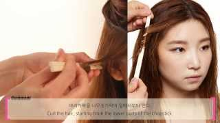 "Celebrity Style#8: 미래의 선택 윤은혜 헤어 - How to Get Yoon Eunhye's ""Mirae's Choice"" Hairdo (without iron!) Thumbnail"