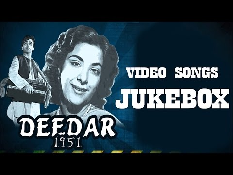 Deedar | All Songs | Dilip Kumar Special Songs | Jukebox