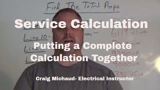 How to complete a Load Calculation screenshot 5