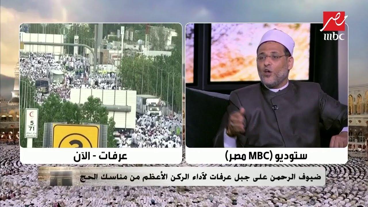 فضل قضاء حوائج الناس مع فضيلة الشيخ فتحي الزيات من علماء الأزهر الشريف