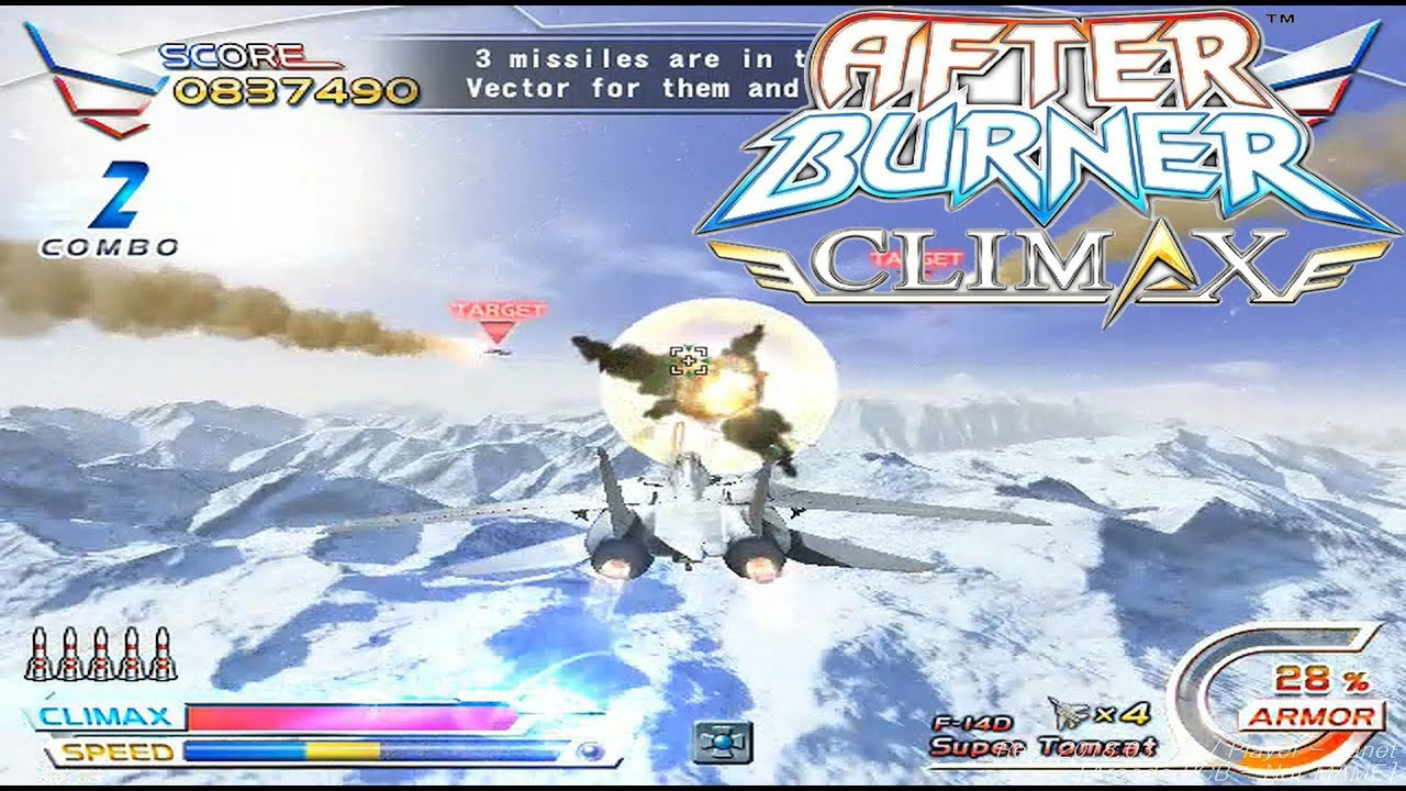 TUTO-PC]AFTERBURNER CLIMAX Lindbergh Arcade by EMULINE CHANNEL