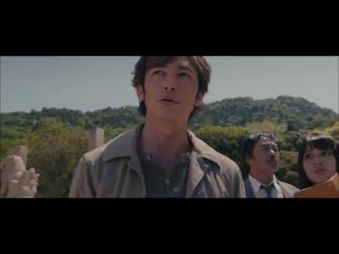 『探偵ミタライの事件簿 星籠(せいろ)の海』映画オリジナル特報