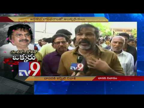 Telugu actors fondly recall association with Dasari Narayan Rao - TV9