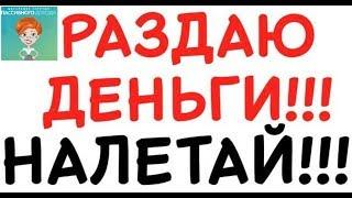 ПРОЕКТ #RADOSTIN  Финансовый антидепрессант на 50 000 рублей
