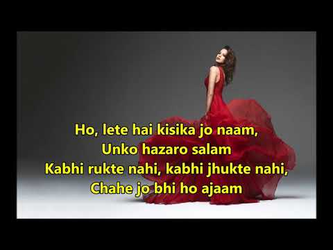 Pyaar karne waale - Shaan - Full Karaoke with introductory dialogue and scrolling lyrics