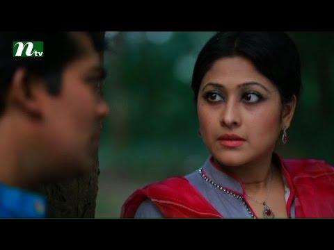 Paharer Chaya Patader Gaan l Sumaiya Shimu, Jitu Hasan l Drama & Telefilm