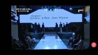 2021 서울 시니어 패션컬렉션 ㅡ'Grace …