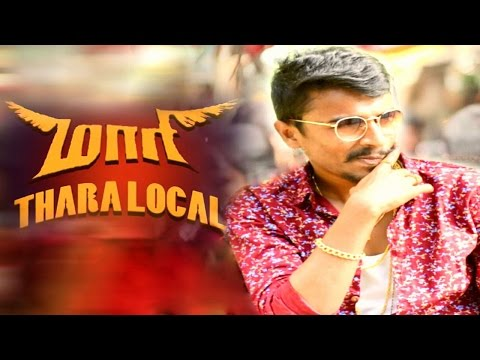 Maari - Maari Thara Local Video Song Fan Made | Dhanush | Anirudh | Dance cover by VAMSHI KONDLA